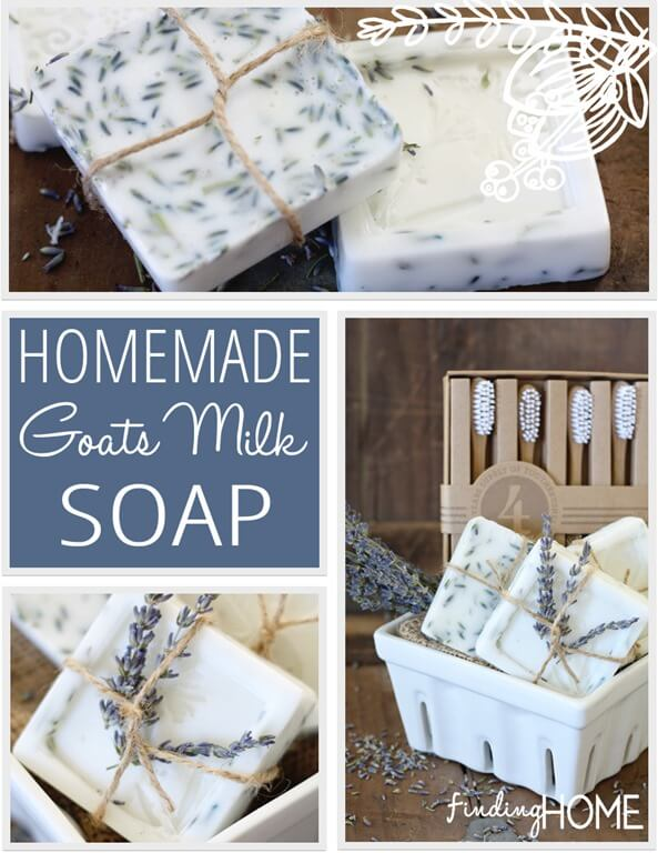Lavender and Verbena Goat Milk Soap